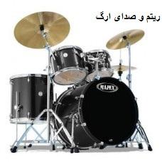 ریتم و صدای گلچین شده یاماها 630